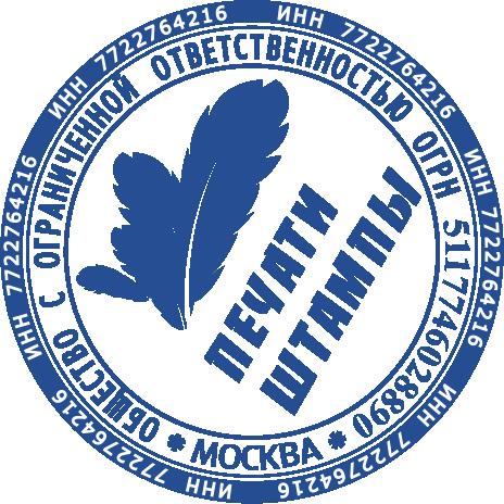 spec-pechat-logo-464x464